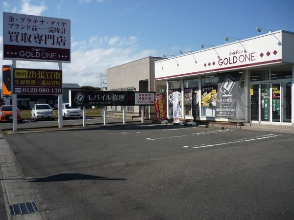 iPhone修理専門-モバイル修理.jp 酒田店 店舗外観