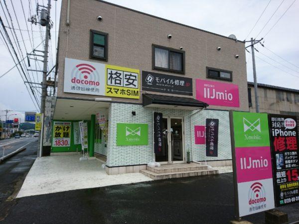 iPhone修理専門-モバイル修理.jp 下松店 入口