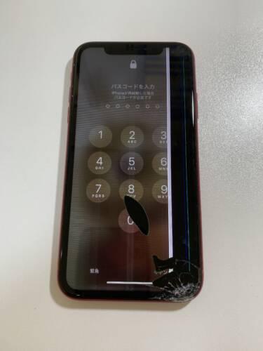 行橋市より落下の衝撃で液晶が壊れたiPhoneXR | モバイル修理.jp 福岡行橋店