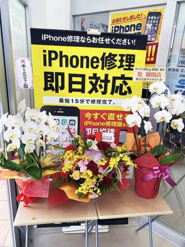 本日オープン♪モバイル修理.jp柏崎店