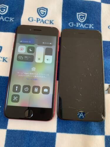 豊前市よりiPhoneSE2画面修理
