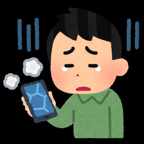 【iPhone7】画面割れ放置で液晶が真っ暗に