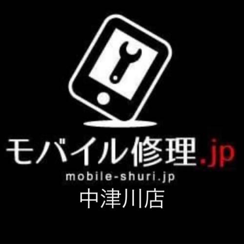 中津川店 10月の店休日と営業時間のお知らせです