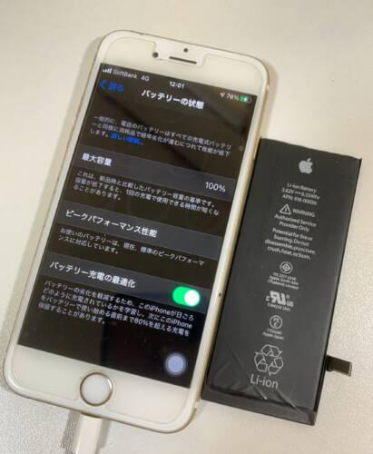 築上郡築上町よりiPhone6Sバッテリー交換