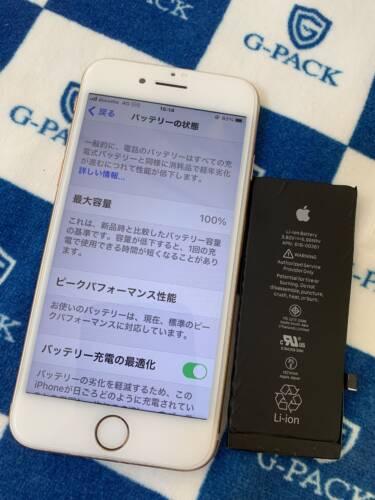 iPhone8バッテリー交換 | モバイル修理.jp 福岡行橋店