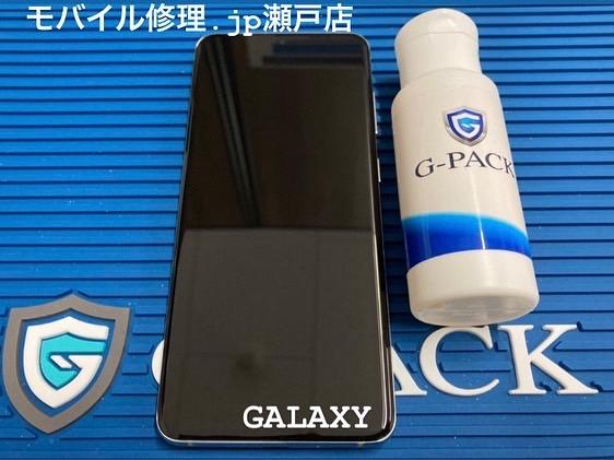 GALAXY抗菌G-PACK