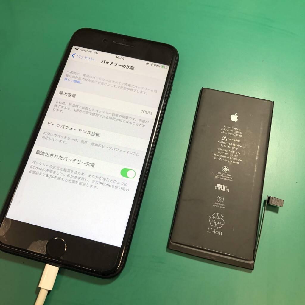 iPhoneのバッテリー交換お任せください。