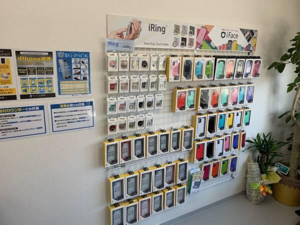 iPhone修理専門-モバイル修理.jp 瀬戸店 スマホアクセサリー