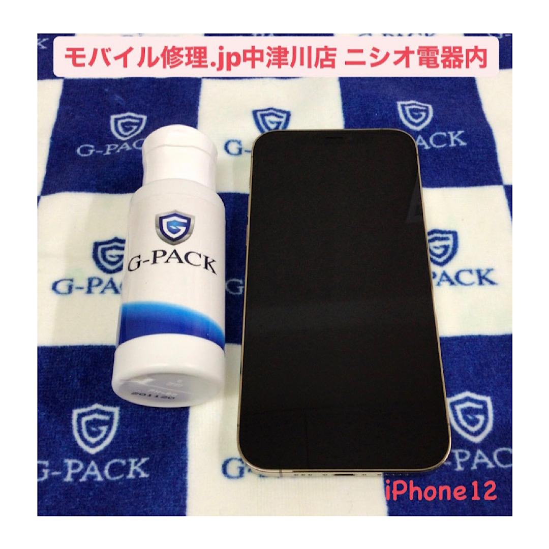 iPhone12抗菌G-PACK