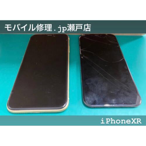 iPhoneXR 画面割れと液晶漏れ
