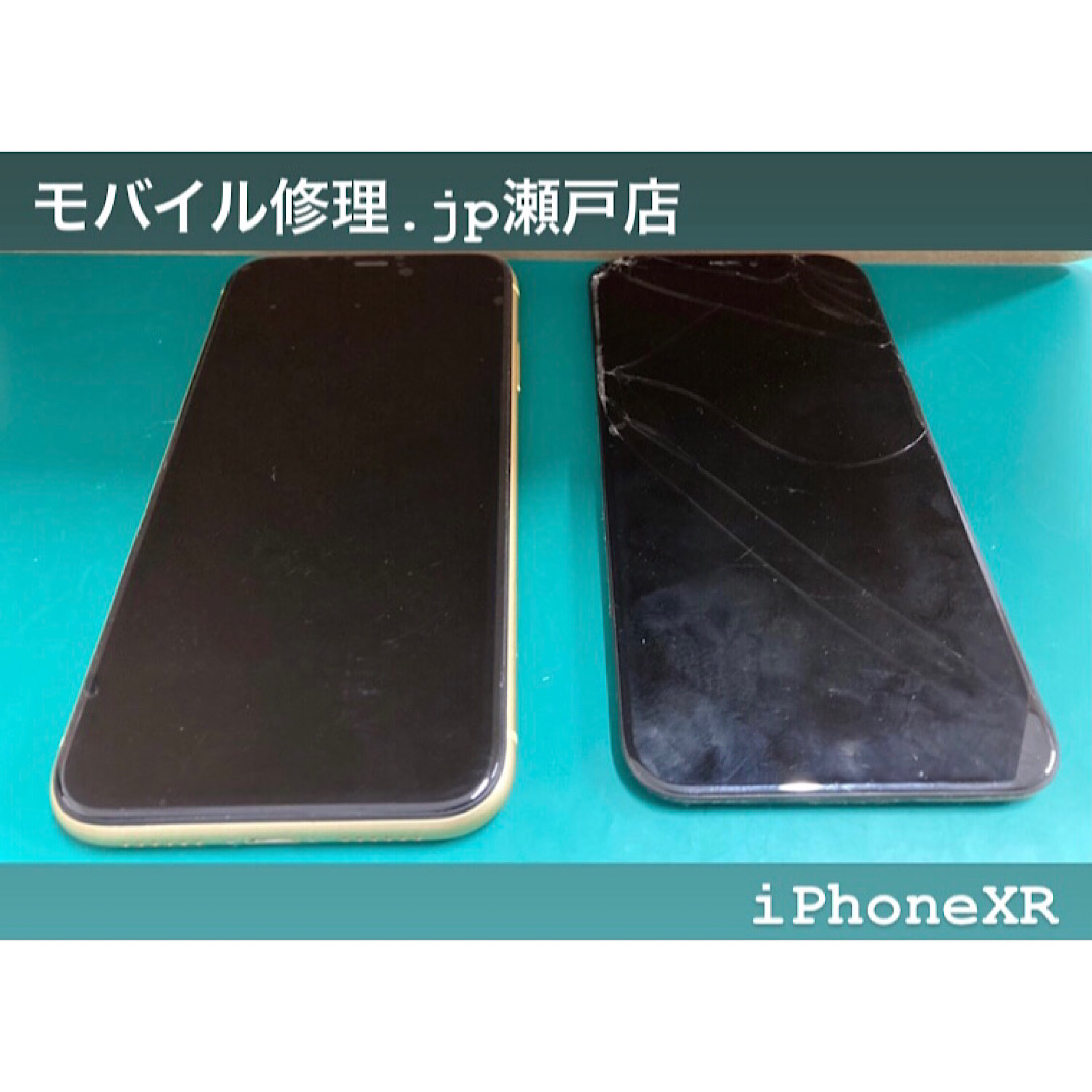 iPhone XR画面割れと液晶漏れ