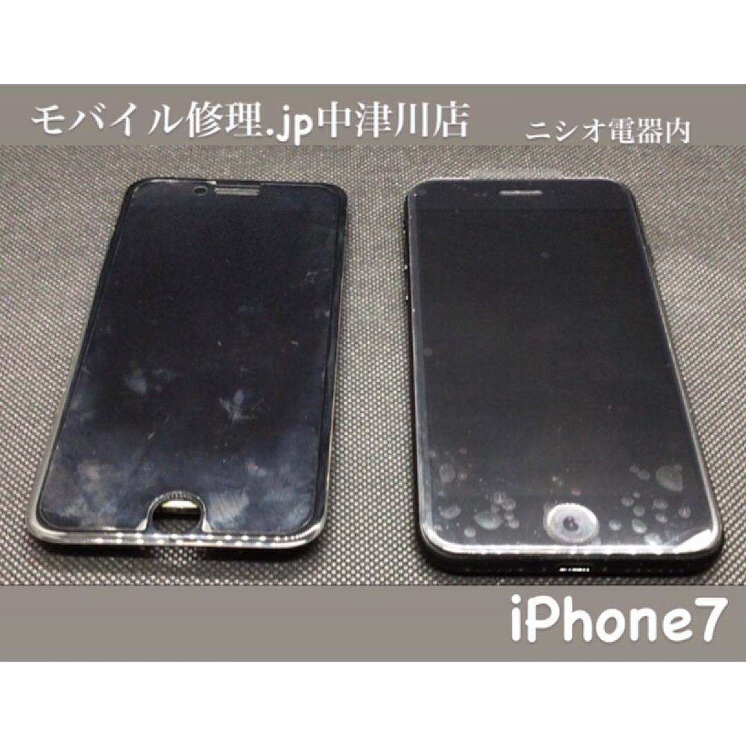 iPhone7フロントパネル交換