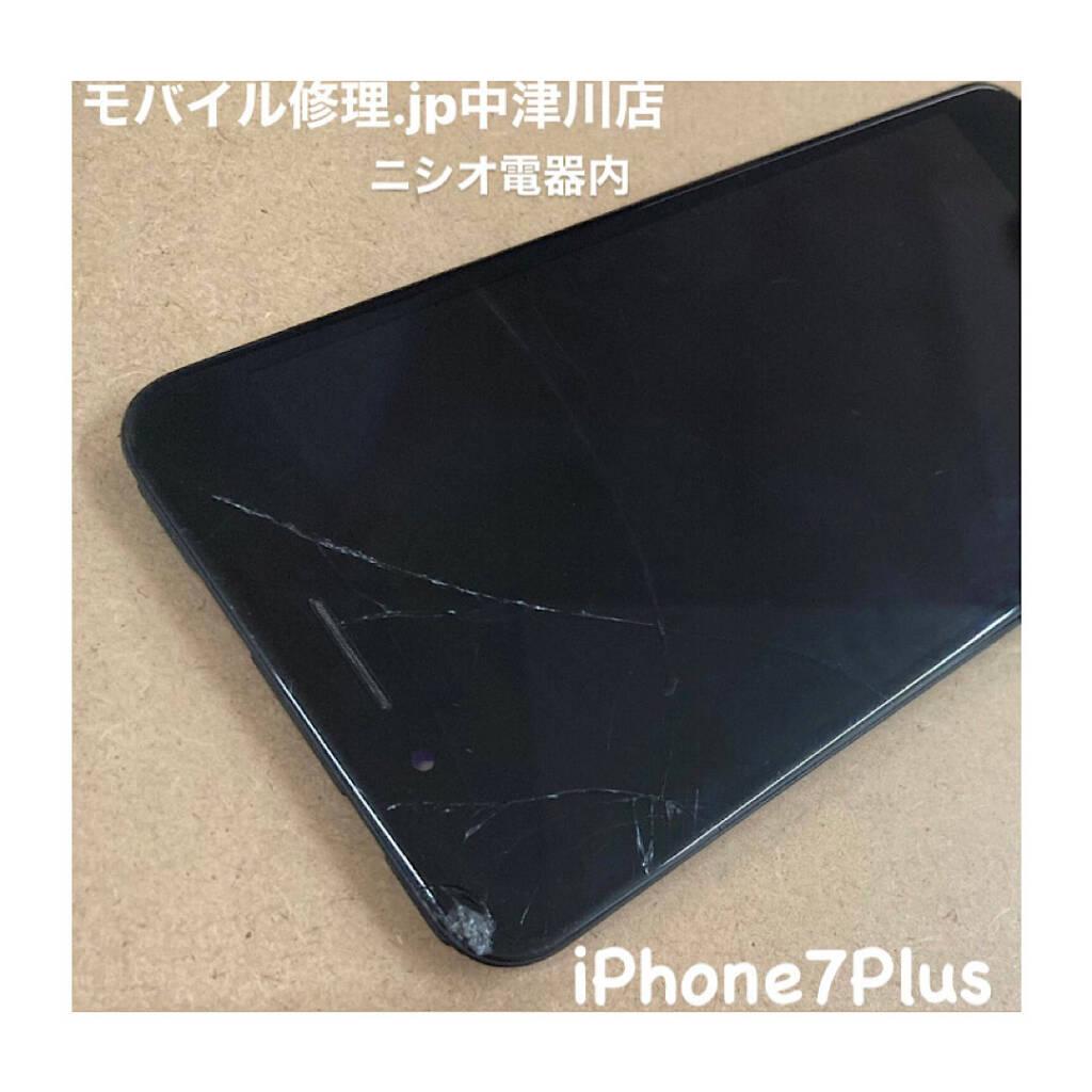 iPhone7Plus画面割れ
