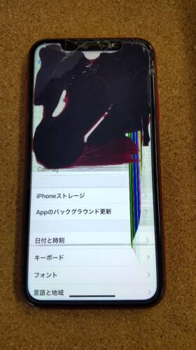 iPhoneX 画面半分液晶漏れしても即日修理できます
