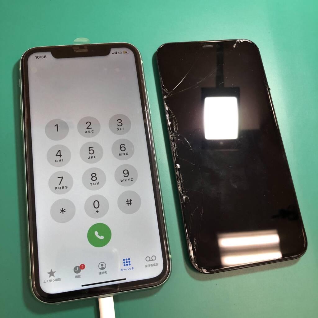 きれいに直ったiPhone11