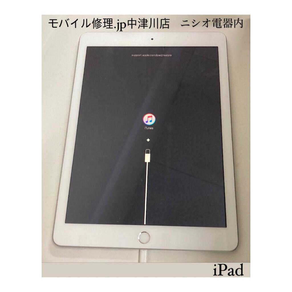 iPadリカバリーモード