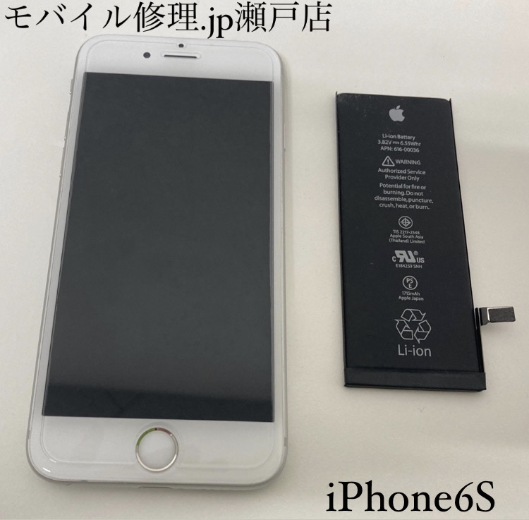 iPhone 6Sバッテリー交換