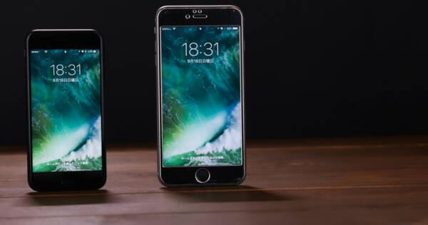 iPhone8以前の機種でバッテリー残量を%で表すには?