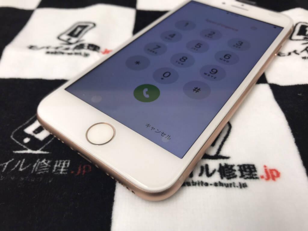 画面交換で綺麗になったiPhone8