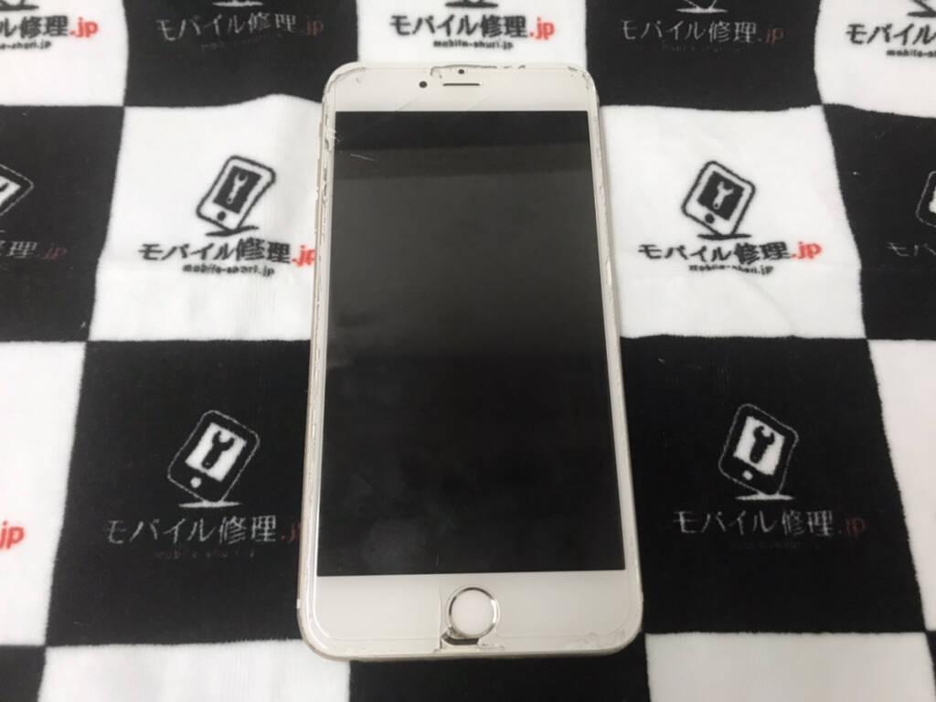 画面が割れているiPhone6s
