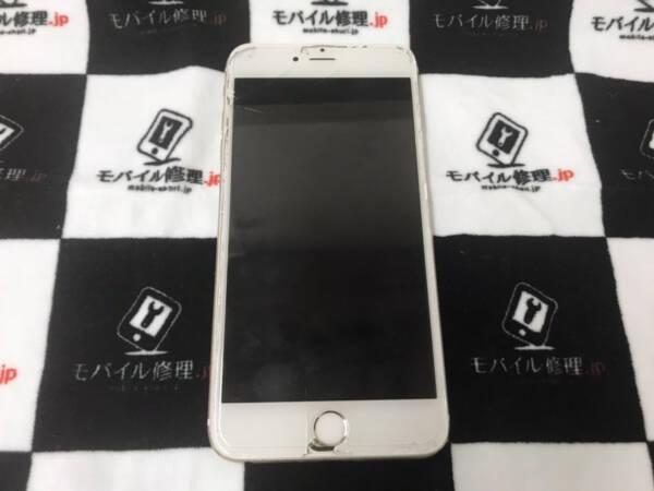ホームボタン周辺のガラスが割れたiPhone6sの修理依頼