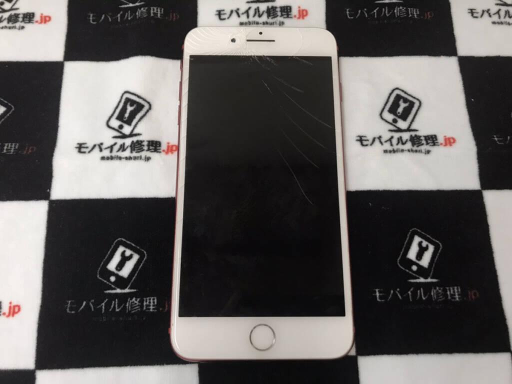 画面が割れたiPhone7Plus