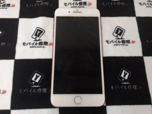 iPhone7Plusの画面がバキバキに割れても即日でピカピカにします