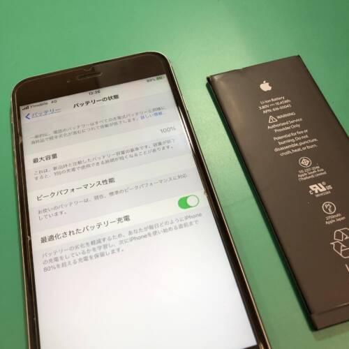 以前のiPhoneのバッテリー交換も! 岡山市マルナカ高屋店
