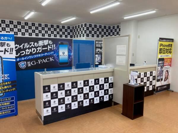 iPhone修理専門-モバイル修理.jp 室蘭店 店内
