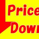 PriceDown