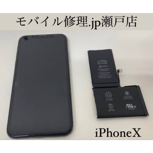iPhone修理ならモバイル修理.jp 瀬戸店へ