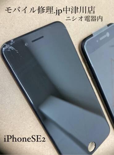 新しいシリーズのiPhoneは修理の前に保証をチェックしましょう