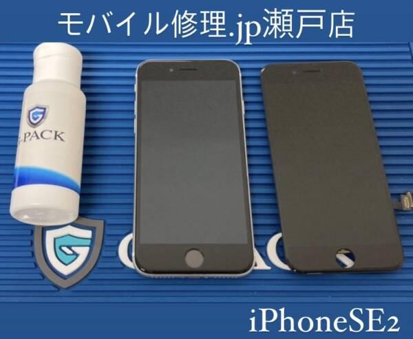 iPhoneSE2の修理もお任せください