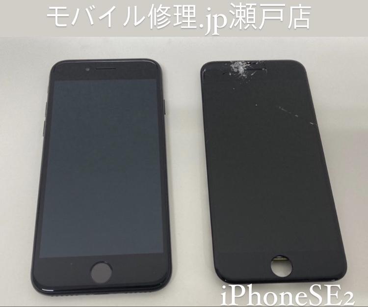 iPhoneSE2画面割れ
