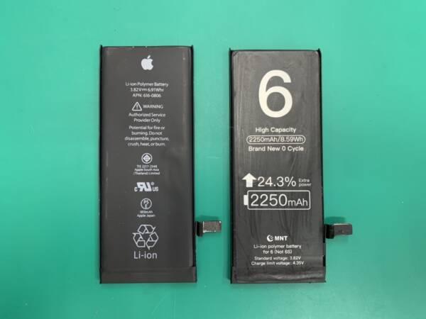 [危険] 大容量バッテリーはiPhoneを壊します