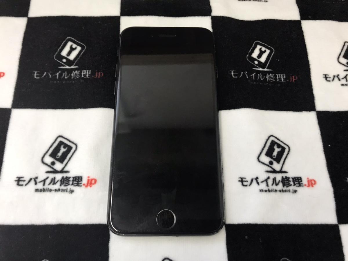 タッチ操作ができなくなったiPhone7