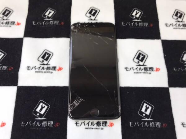 【本日OPEN】iPhoneの画面割れはモバイル修理.jp 室蘭店へ