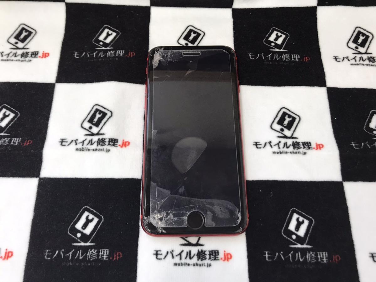 画面が割れて映らなくなったiPhoneSE2