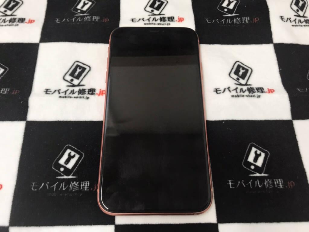 液晶が映らないiPhoneXR
