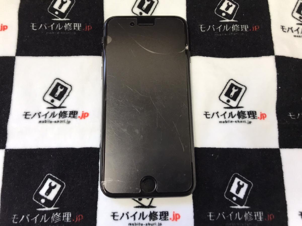 画面が割れているiPhone8