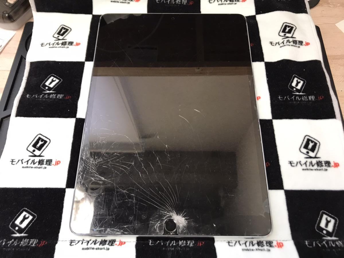 画面が割れているiPad Pro10.5