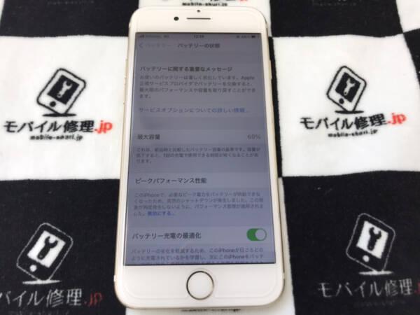バッテリーの最大容量が69%にまで劣化したiPhone7の修理依頼