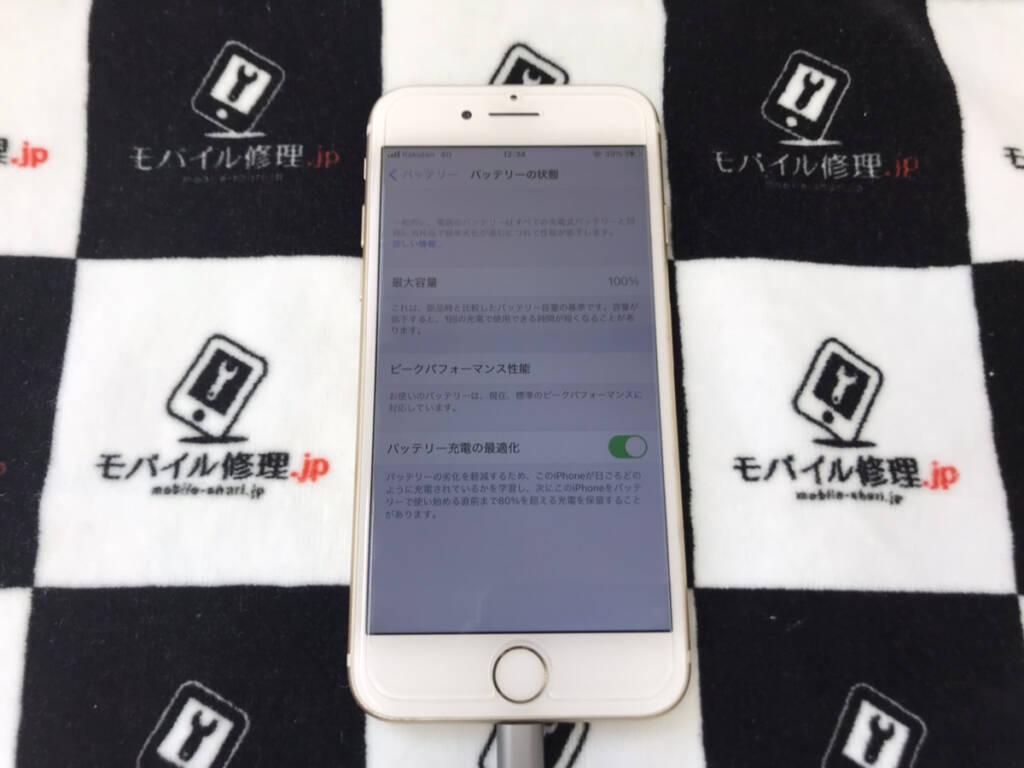 バッテリーを交換したiPhone7