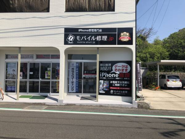 iPhone修理専門-モバイル修理.jp 出水店 入口