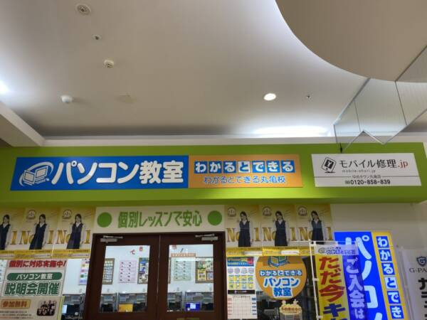 iPhone修理専門-モバイル修理.jp ゆめタ丸亀店 入口