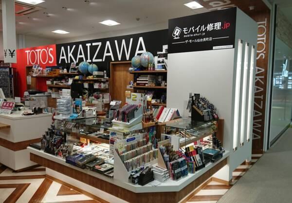 iPhone修理専門-モバイル修理.jp ザモール仙台店 入口