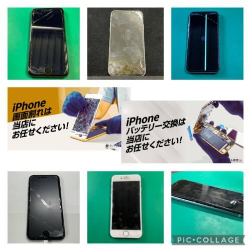 アイフォンのガラス割れ、液晶不良修理、画面修理なら モバイル修理.jp 山形店へご相談ください!