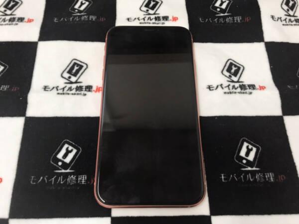 突然液晶が真っ暗になったiPhoneXRの修理依頼