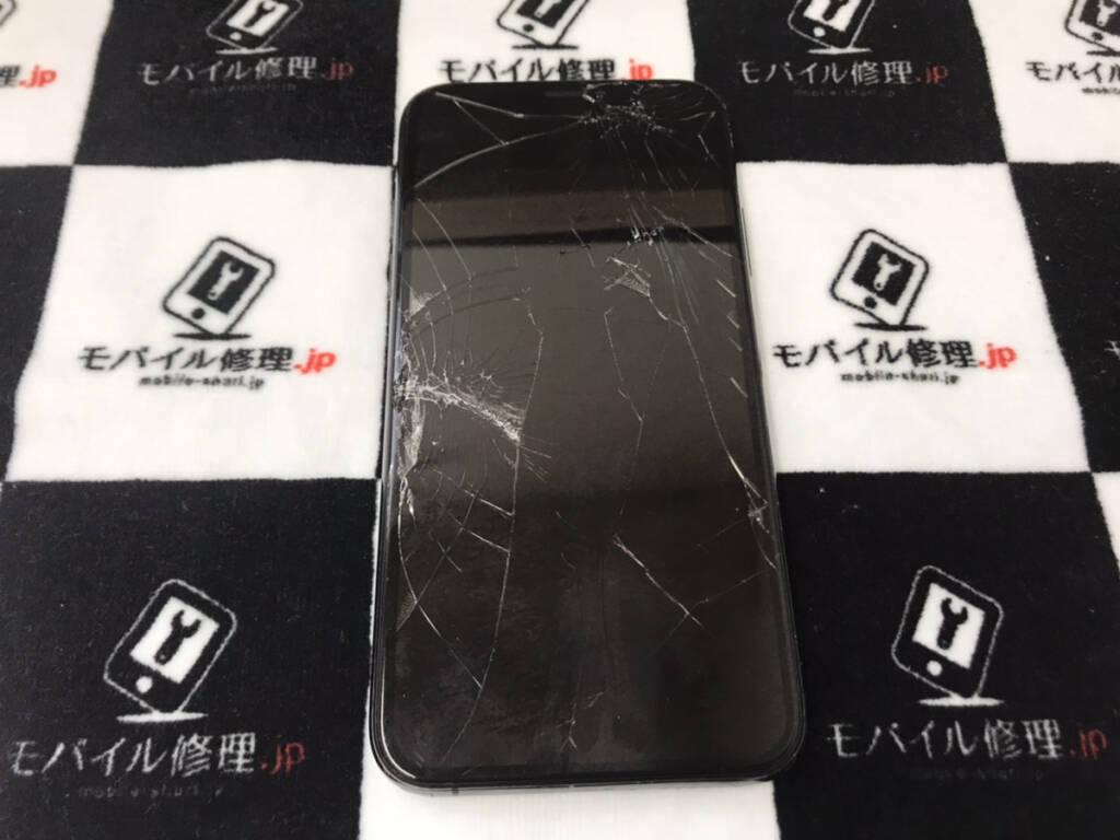 操作不能になったiPhoneXS