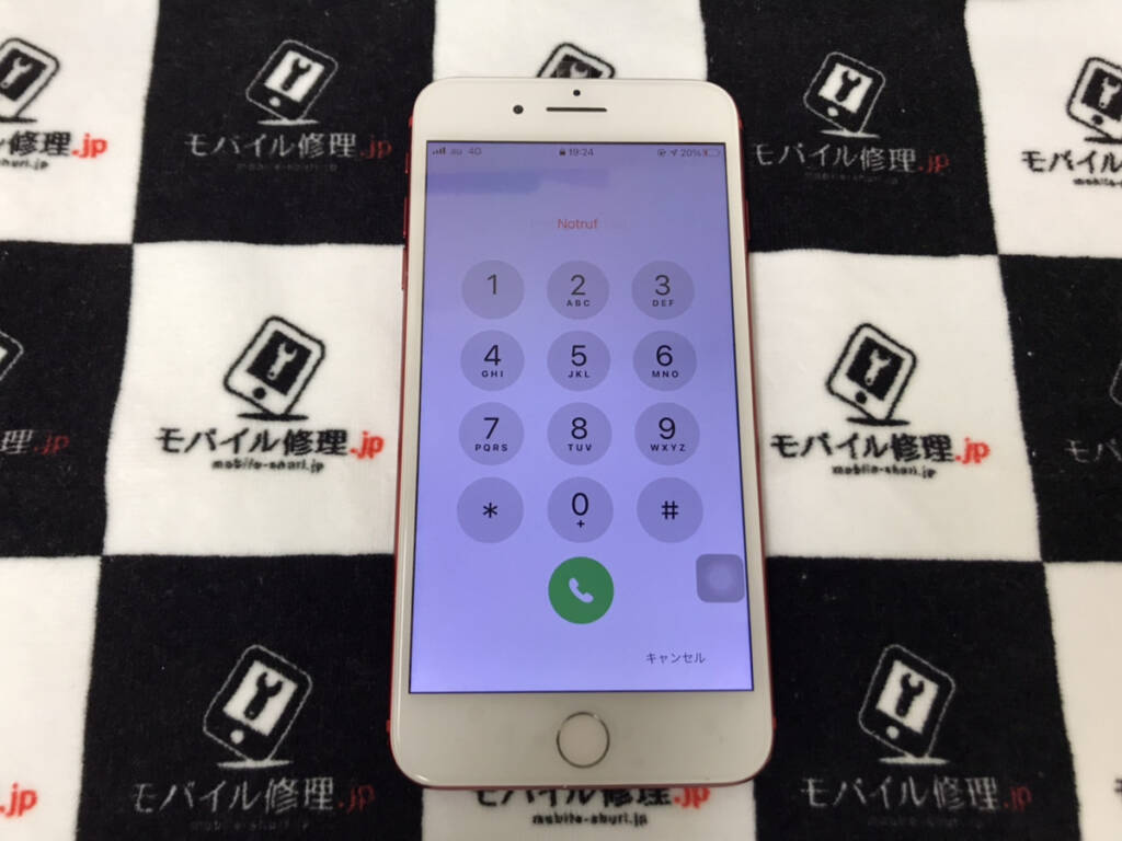 画面交換で復旧したiPhone7Plus